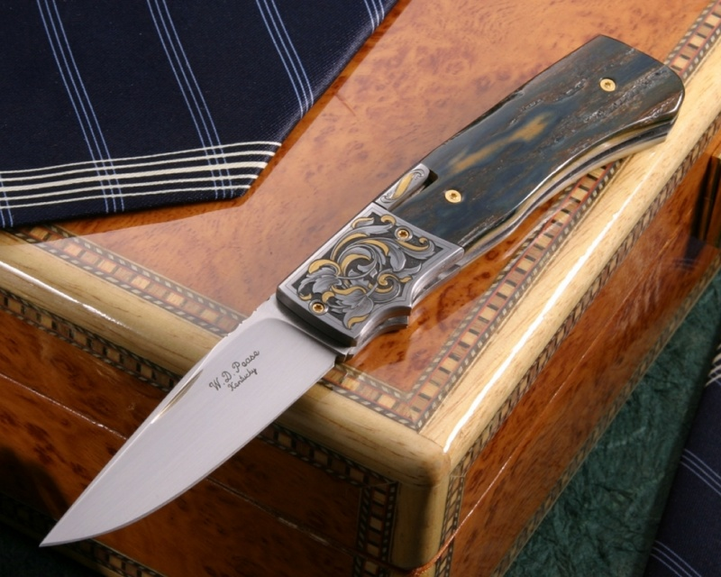 самый острый нож