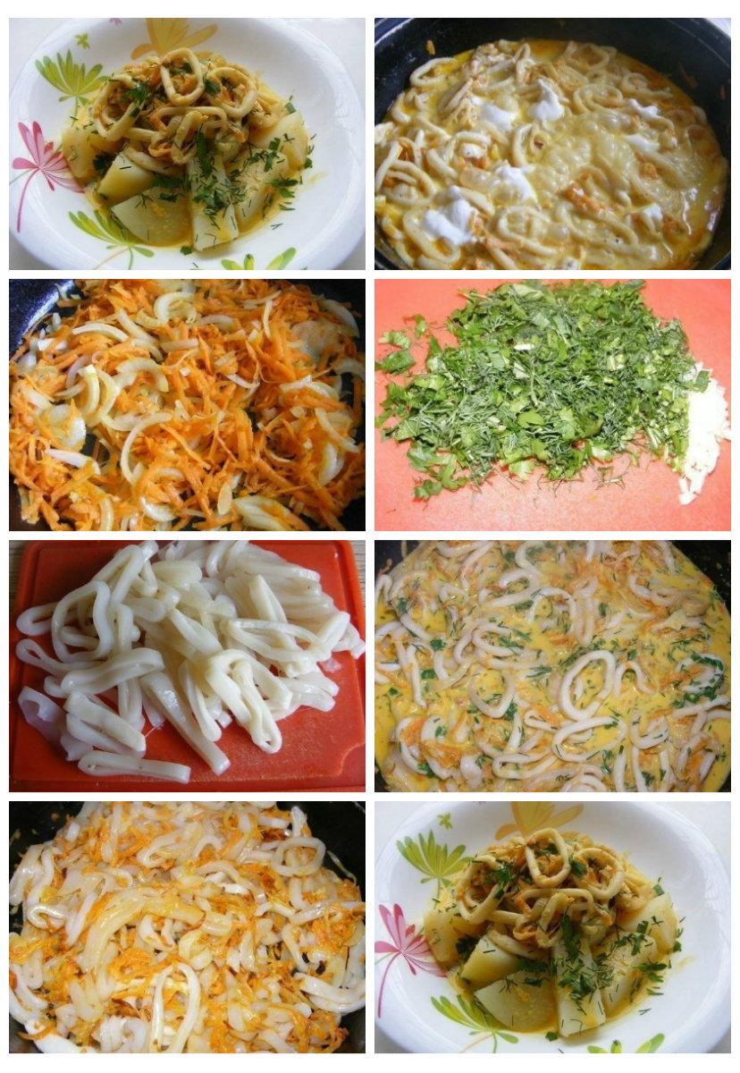 рецепты блюд из кальмаров - кальмары, тушеные в сметане (2 вариант)