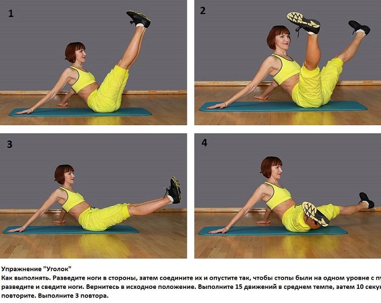 29 упражненийкалланетика в картинках 1