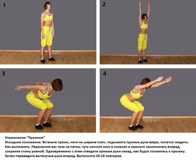 29 упражненийкалланетика в картинках 2