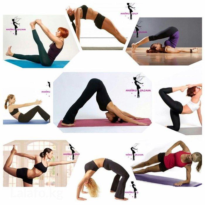 29 упражненийкалланетика в картинках 3