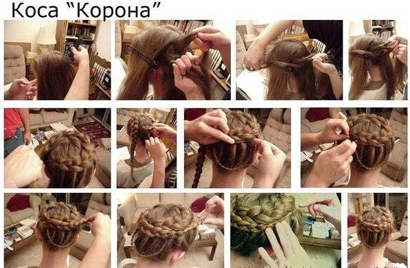 мастер-класс: коса «Корона» своими руками в домашних условиях