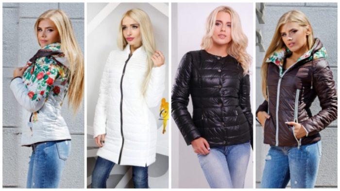 куртки фото 2
