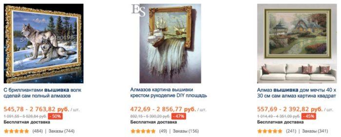 алмазная вышивка Алиэкспресс каталог распродаж, что включено фото 1